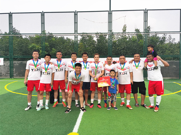 Segundo lugar! YZH Staff Football Team ganhou o segundo lugar nas finais do Jinan Summer Amateur Football League em 2020!